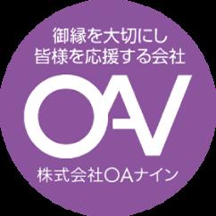 よしもと芸人と社長が動画で企業をPR!CEO ONLINE